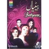 Baityaan (3 DVD Pack)