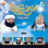Mehfilain Naat-e-Samah