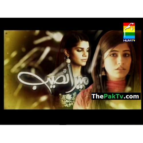 Mera Naseeb Pakistani Dramas Hum Tv DVD