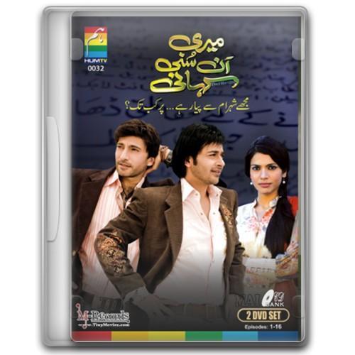 Mari UnSuni Kahani Ep 16   Hum Tv Pakistani Dramas DVD