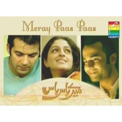 Mare Pass Pass Part 1  Hum Tv Pakistani Dramas DVD