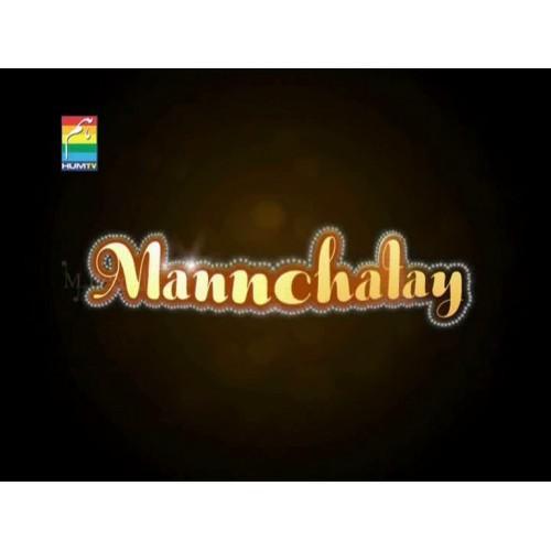 MannChalay Hum Tv Pakistani Dramas