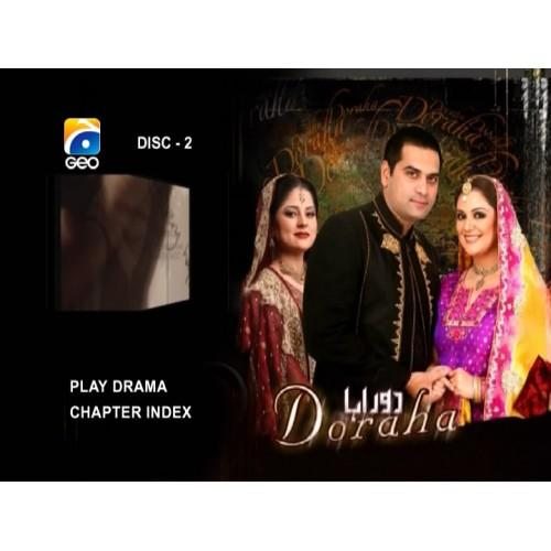 Doraha Geo Tv Pakistani Dramas DVD