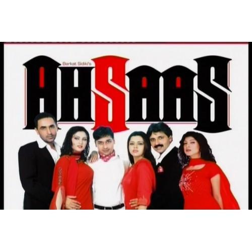 Ehasaas Indus Tv Pakistani Dramas DVD