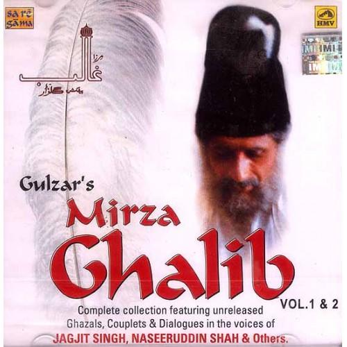 Merza Ghalib Classical Drama