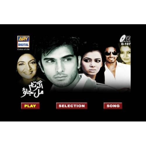 Ager Tum Mil Jao 24 Ep Pakistani Dramas Ary Tv