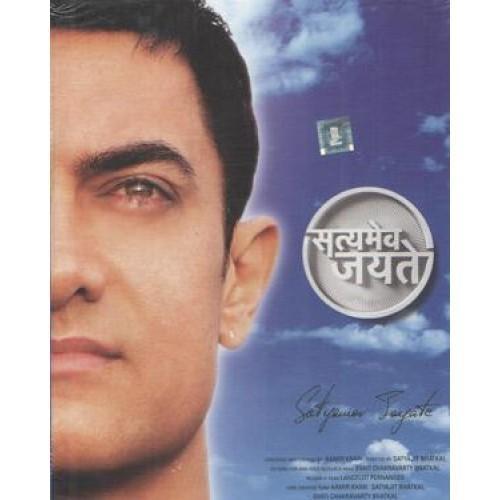 Satyamev Jayate TV Show DVD