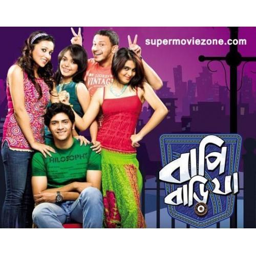 Bapi Bari Jaa Movie DVD