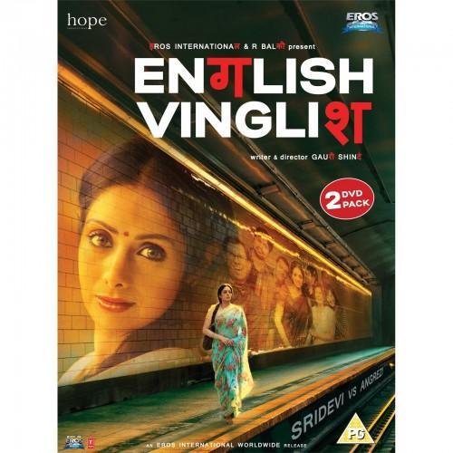 English Vinglish Movie DVD