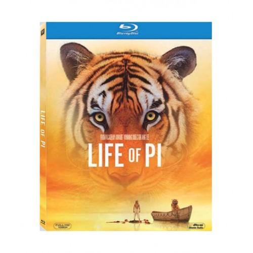 Life Of PI English Bluray