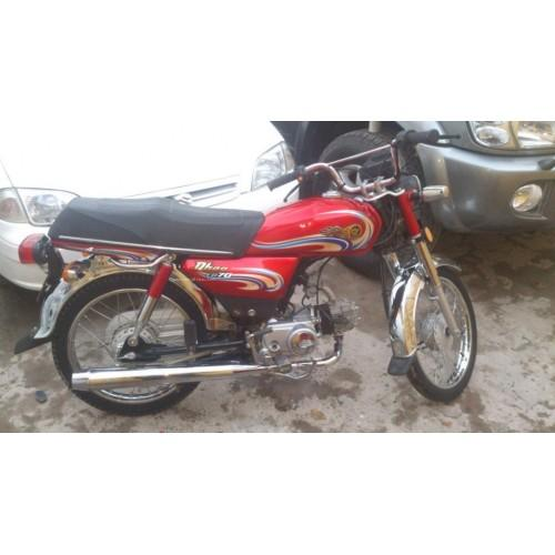 Yamaha Dhoom YD 70 For Sale In Wazirabad